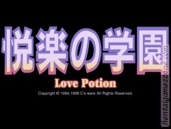 Love Potion - picture 1